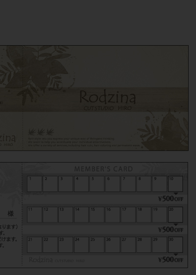 アイテム各種カード